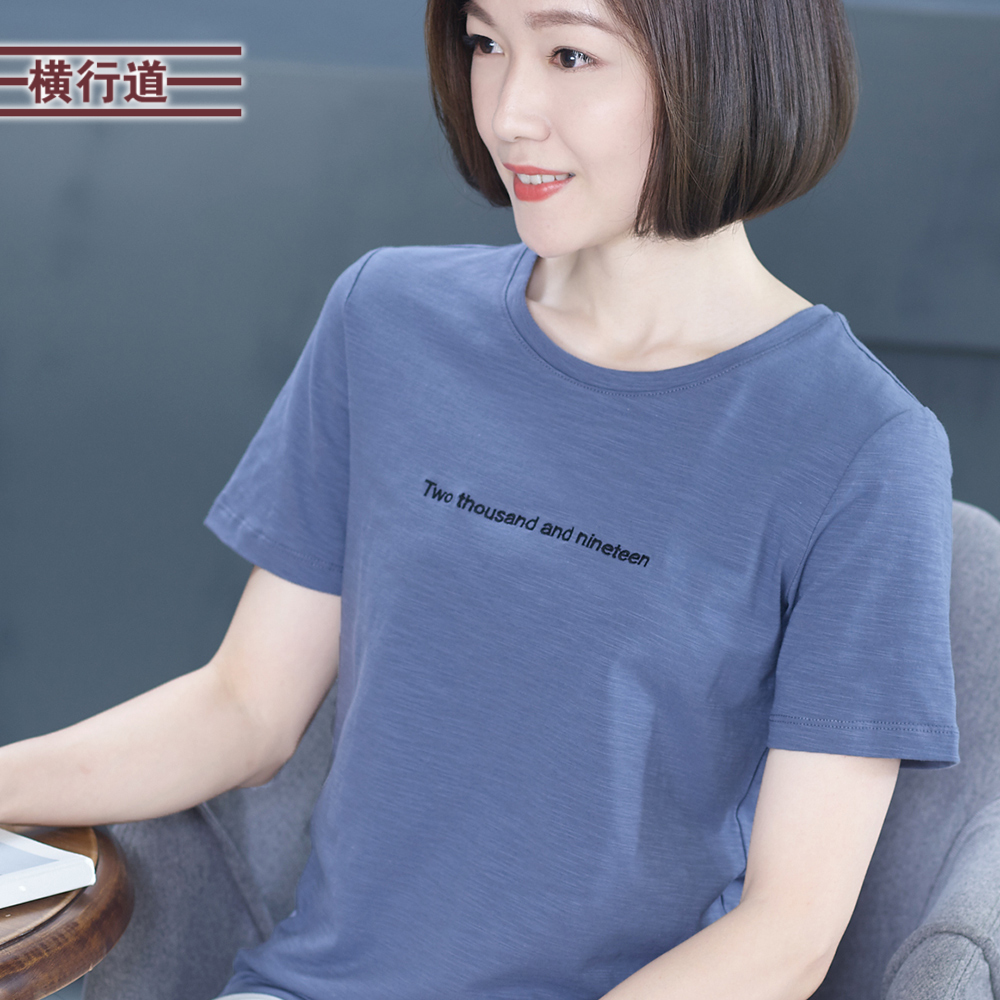 短袖女士2021新款夏装白色字母t恤