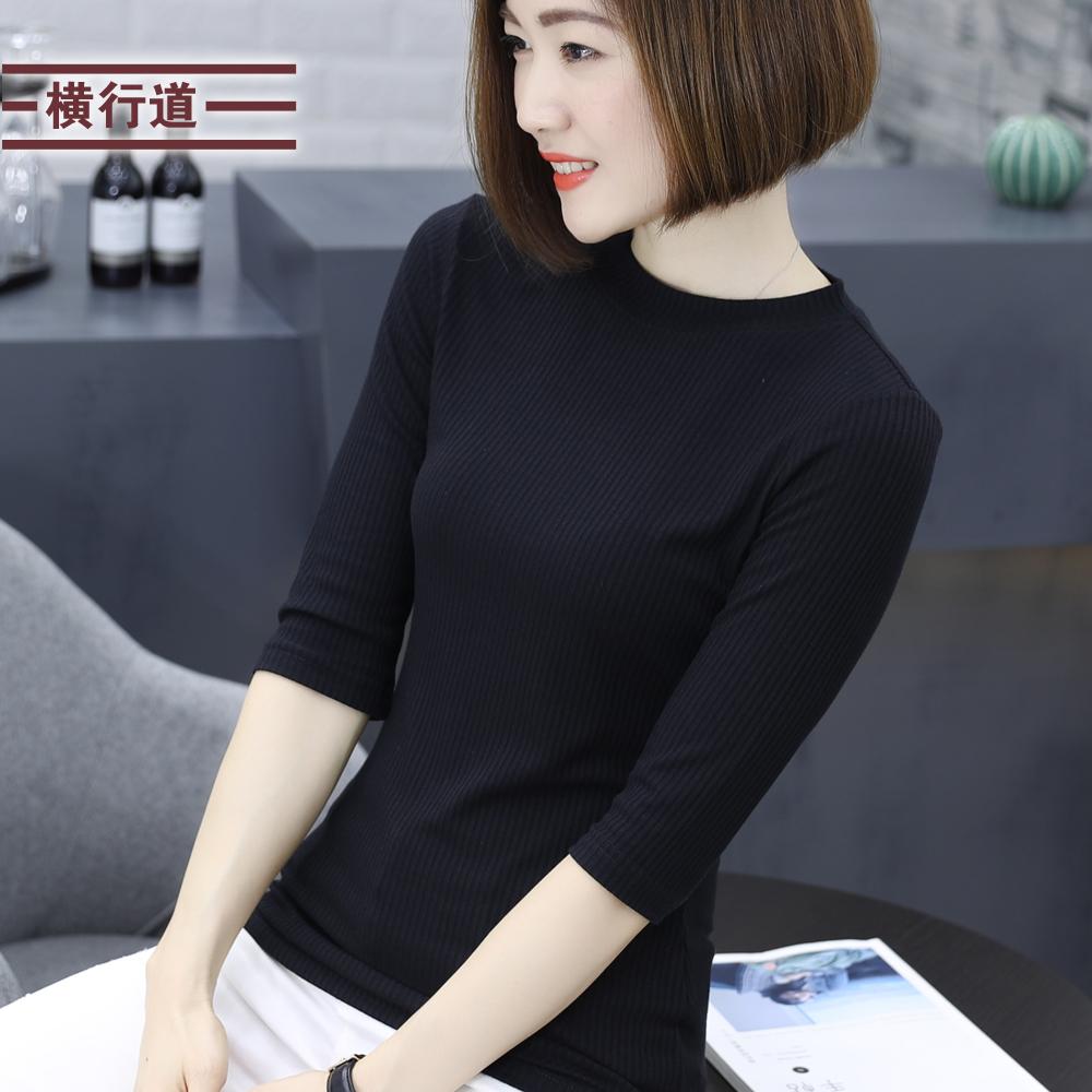 11-01新券纯色秋装中袖七分袖半高领女士t恤打底衫大码女装修身韩版上衣服