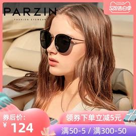帕森太阳镜女轻盈时尚复古墨镜大脸显瘦韩版潮开车专用驾驶镜9868图片