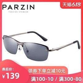 帕森偏光太阳镜男运动骑行司机潮人开车墨镜质感半框太阳眼镜8232图片