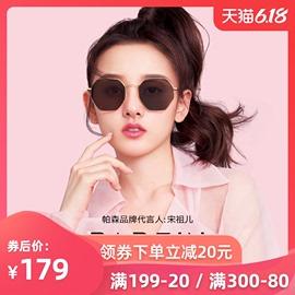 帕森偏光太阳镜 新品宋祖儿明星同款眼镜 时尚多边形金属墨镜9557图片