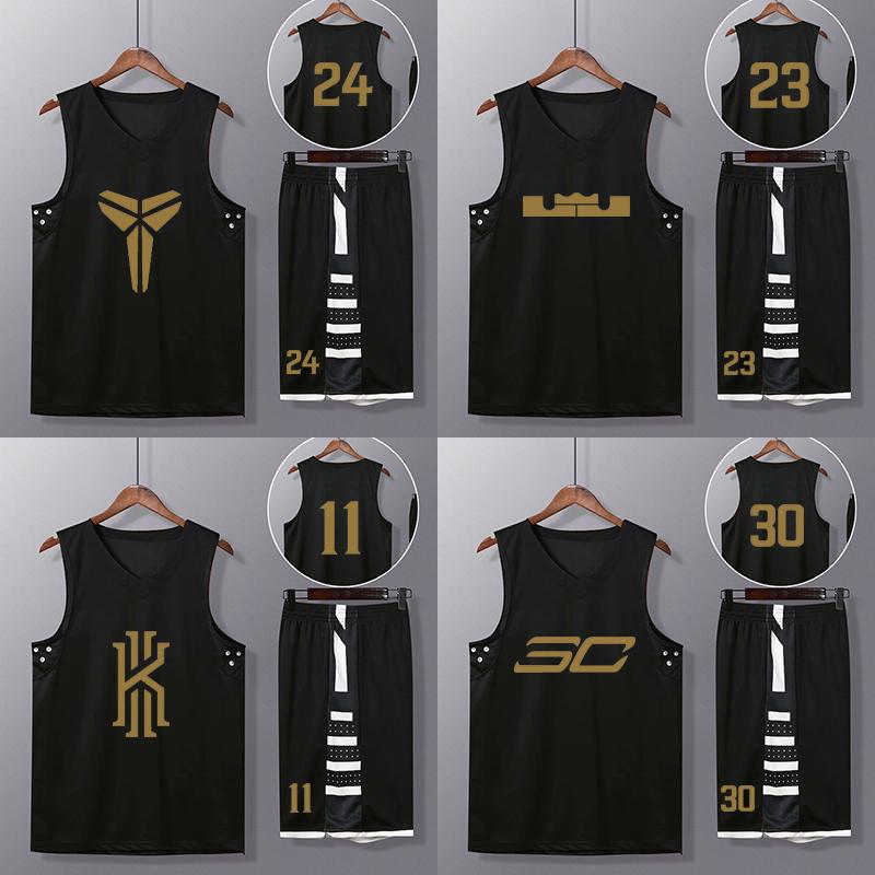 12月01日最新优惠詹姆斯篮球服套装男女路人王球衣