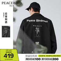 太平鸟男装新款休闲黑色刺绣夹克质量可靠吗