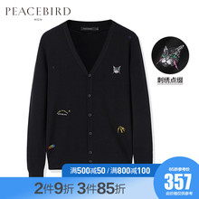 Taiping bird men's autumn new cat embroidery cardigan V-Neck Sweater Black Coat trend cartoon sweater