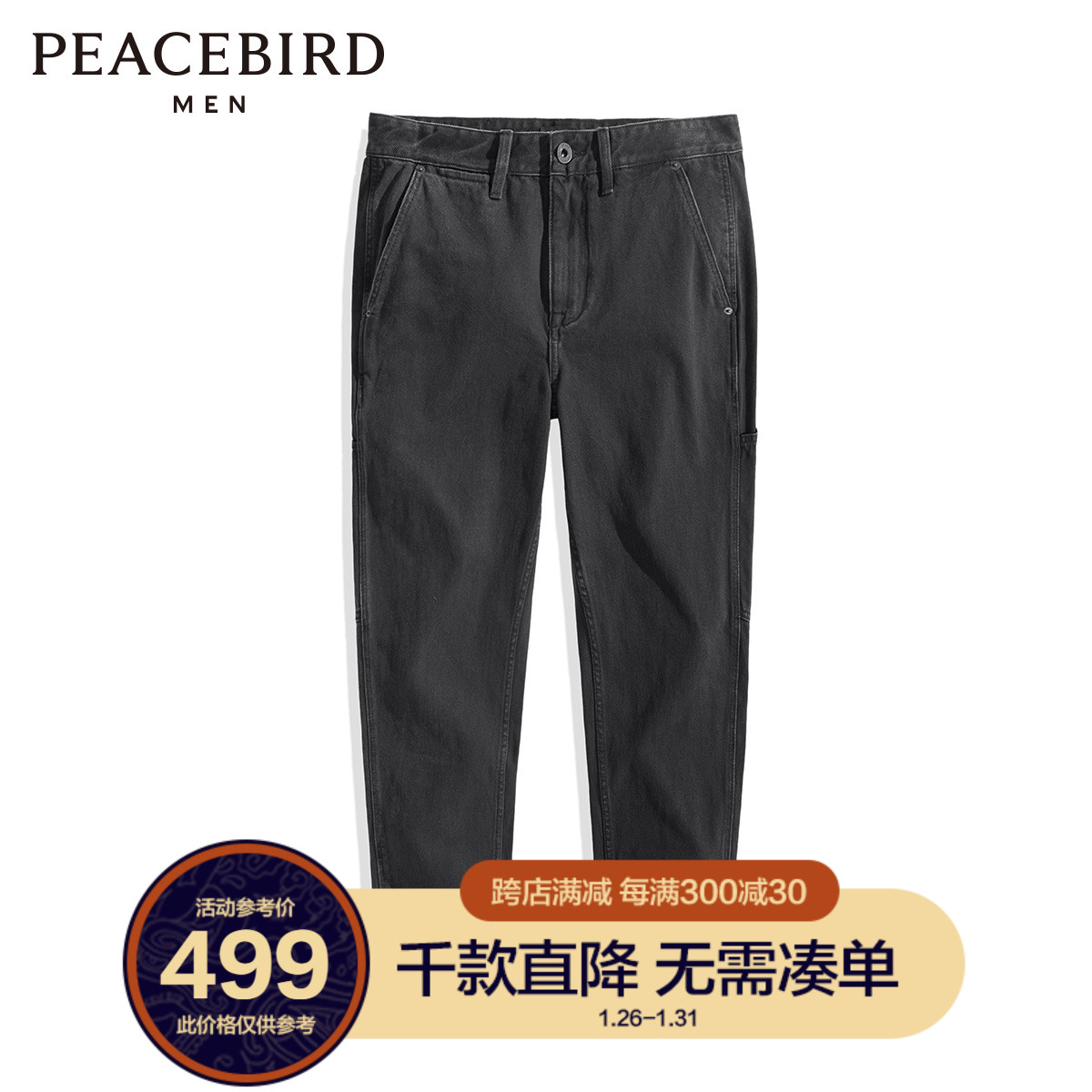 The same model of Peacebird men's clothing in the mall winter new black loose tapered denim trousers B2HAA4E32