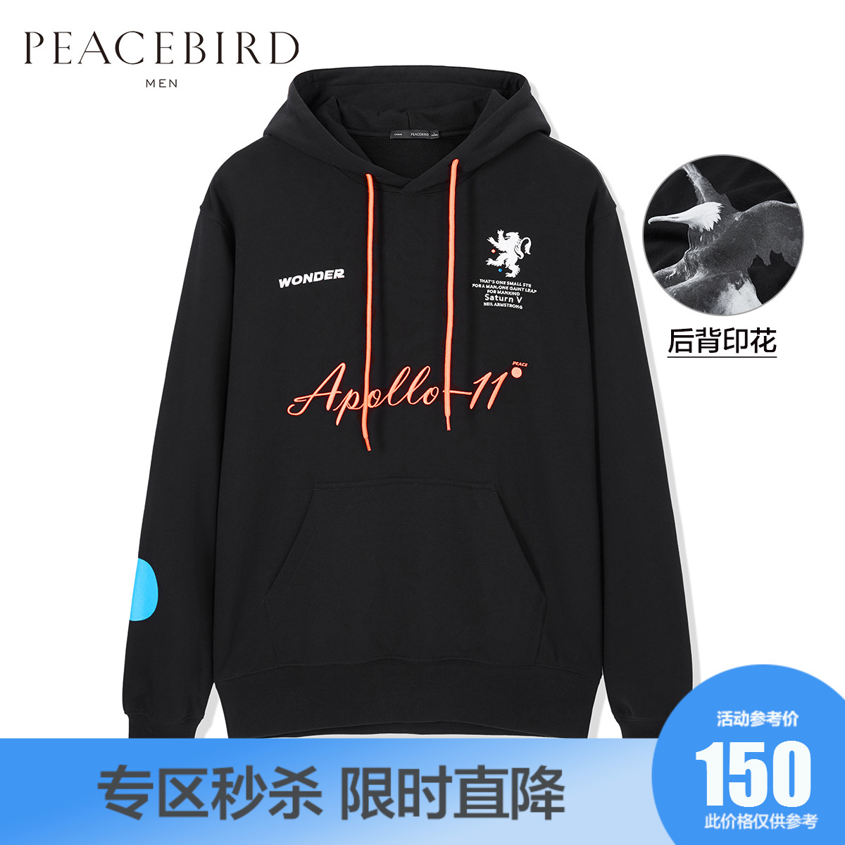 Taiping bird men's Hooded Sweater men's new spring Korean leisure trend Pullover embroidery black sweater men