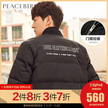 Taiping Bird Men's Down Garment Men's New Korean Edition Leisure Black Embroidered Collar Jacket Men's Trend in Winter 2019