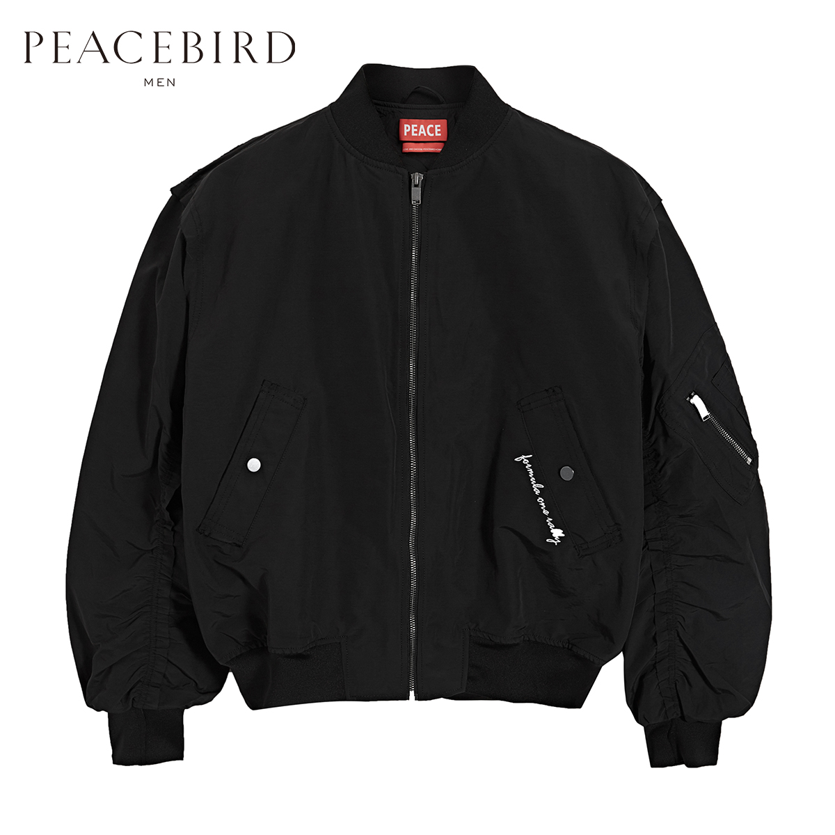 Taiping bird mens new spring black trend mens metal decorative jacket casual coat baseball suit