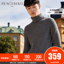 Taiping Bird Men's Clothes Winter New Men's High-collar Four-color Korean Edition of Body-building Trend Wool Knitted Sweater Warm Sweater