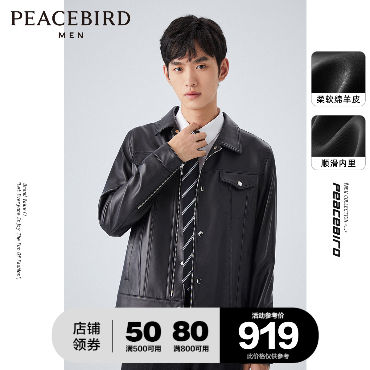 Peacebird Men's Clothing Sheep Skin Leather Leather Men's Topstitch Jacket Lapel Lapel Leather Fashion Business Jacket