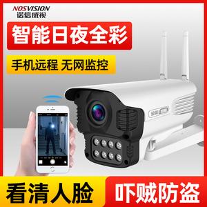 全彩无线摄像头家用室内监控器手机远程wifi网络室外高清夜视套装