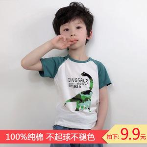 男童短袖纯棉小雏菊童装韩版t恤