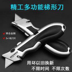 多功能绝缘电工专用刀重型折叠美工刀裁纸壁纸刀电缆剥皮扒皮刀片