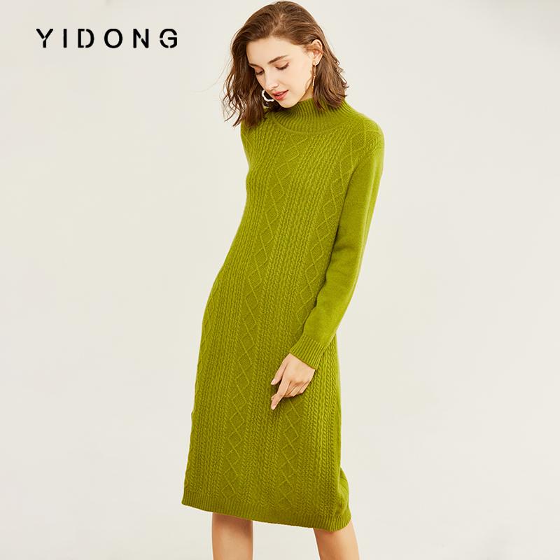 Yidong new Erdos cashmere sweater womens middle length spring autumn woolen dress knee high pure cashmere dress