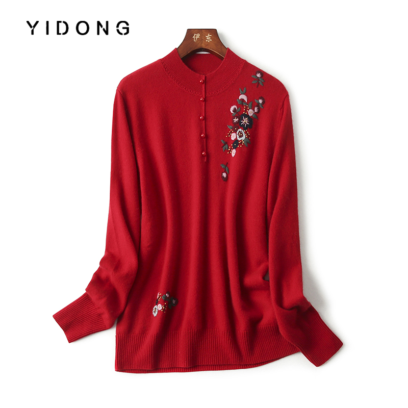2020 new Bordeaux cashmere sweater womens 100 pure wool round neck embroidered sweater womens high grade sweater
