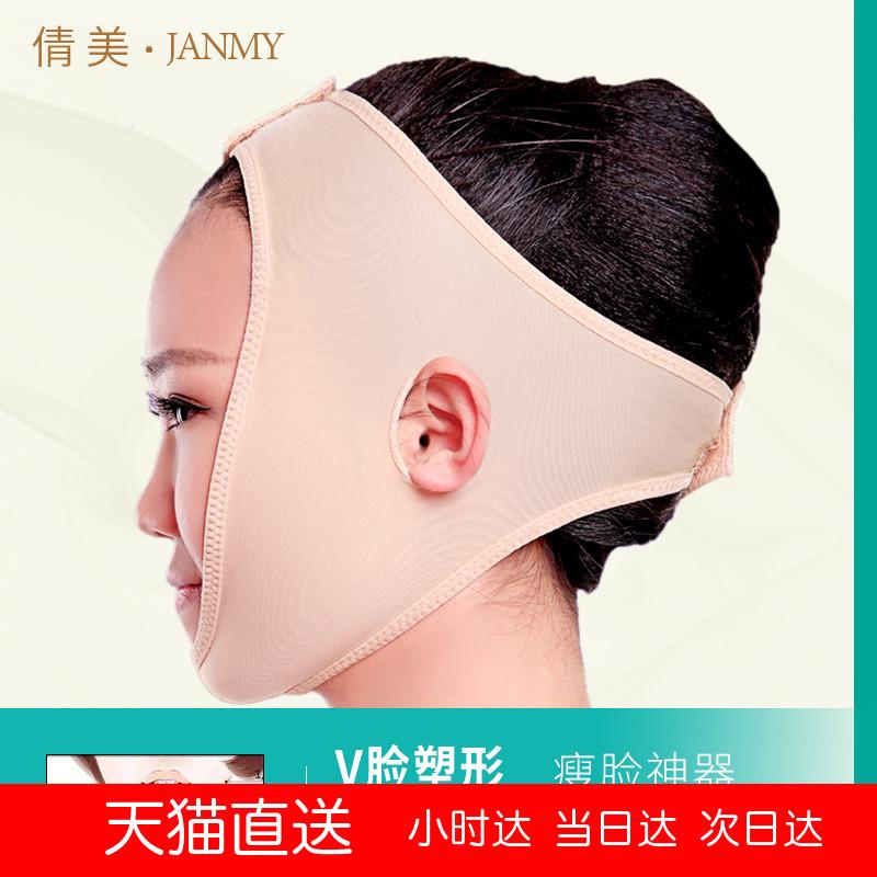 脸提拉V瘦脸神器线雕术后恢复医用面罩紧致收双下巴塑形美容头套