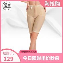 倩美大腿抽脂塑身裤束腿裤女吸脂术后专用强压塑型裤1808塑身衣
