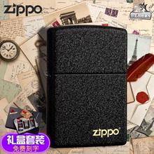 美国zippo236二战芝宝正品防风煤油打火机磨砂黑裂漆刻字定制zp