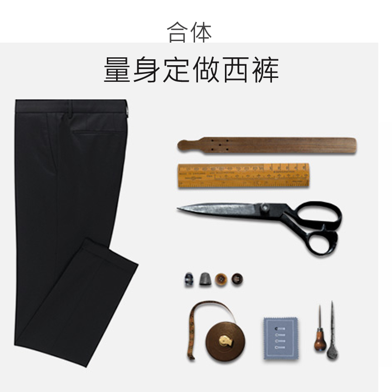 Guangzhou door-to-door tailored mens trousers customized casual pants business slim fit narrow leg trousers middle waist straight tube trousers customized