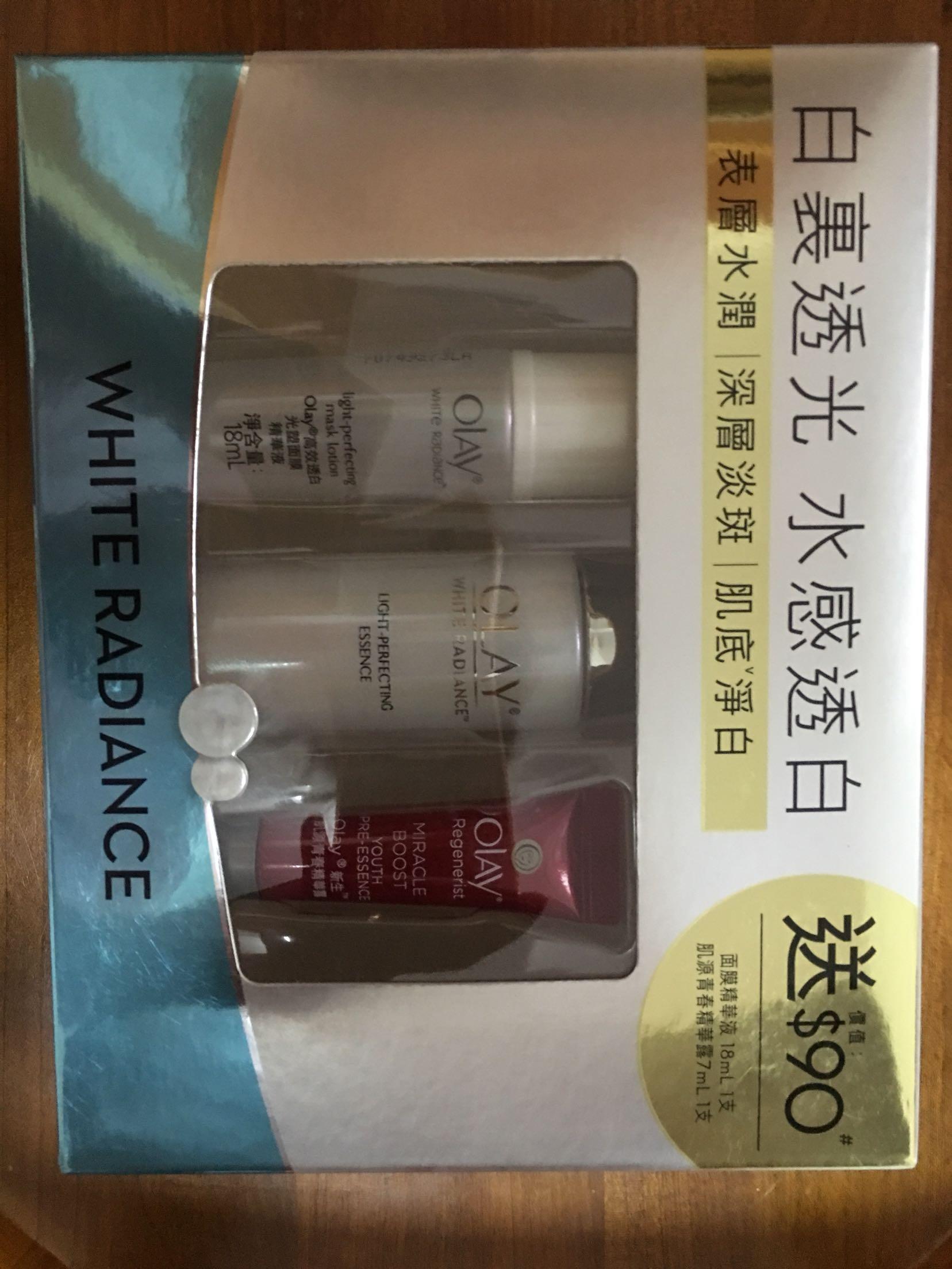香港专柜光感玉兰油透白光塑小白瓶(非品牌)