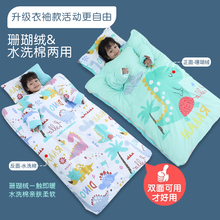 Baby sleeping bags Children's cotton quilt in autumn and winter