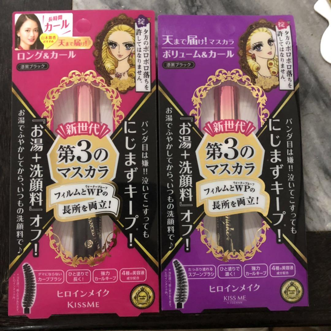 日本本土版人肉带回kiss me睫毛膏热销0件需要用券