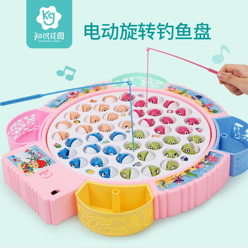 知识花园儿童钓鱼宝宝电动磁性钓鱼池套装男女孩早教益智玩具3岁6