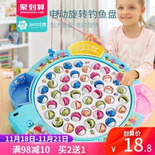 儿童电动钓鱼套装磁性宝宝小猫益智早教小孩玩具1男孩2女孩3-6岁5