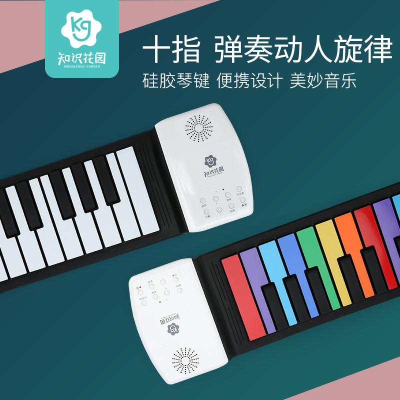 宝宝初学者入门便携手卷钢琴电子琴(非品牌)