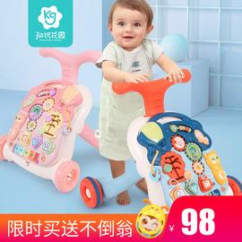 宝宝学步车手推车婴儿防侧翻o型腿学走路助步神器儿童多功能玩具图片