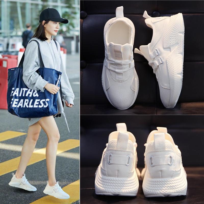 Спортивная обувь женская 2018 весна и лето новая коллекция корейская версия Ульцзан Хараджуку дикие для отдыха Маленький бег белый башмак