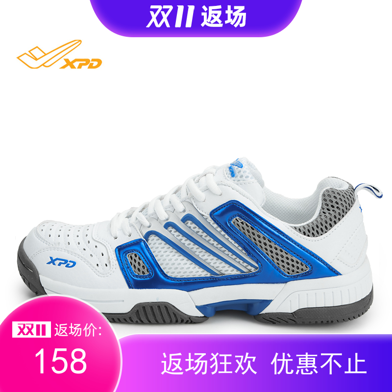 New spring hard ground year general rubber hi climbing tennis fashion men and womens anti slip wear-resistant sports shoes package mail