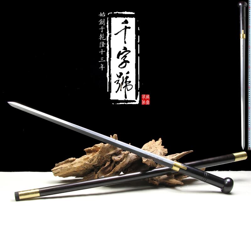 手杖剑 龙泉千字号宝剑花纹钢户外登山防身拐杖刀剑二人夺未开刃