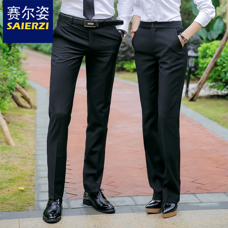 Summer mens and womens navy blue trousers insurance car 4S store salesperson hotel waiter overalls long pants