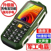 三防军工老人机大声超长待机移动电信直板老年人手机KUH/酷和 C3