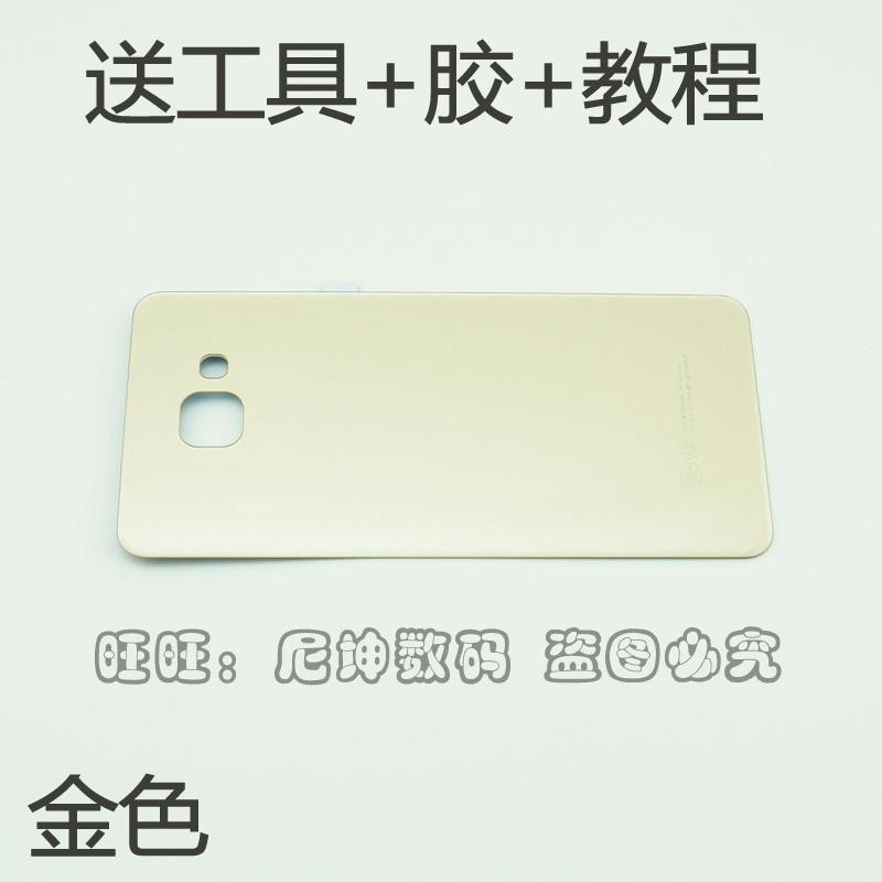 三星A7 6手机后盖SM-A7100电池后壳A7108 A7 2016版玻璃前屏 背板