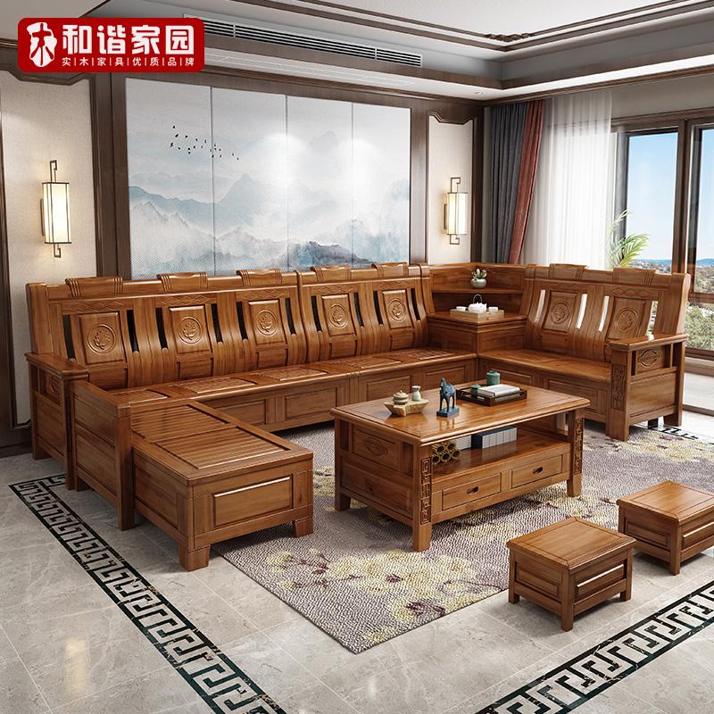 限1000张券和谐家园香樟木沙发多功能实木沙发