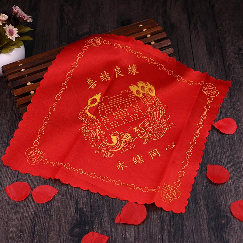 粉爱粉爱你婚庆用品结婚礼品婚房新娘喜帕红手帕手绢小方巾
