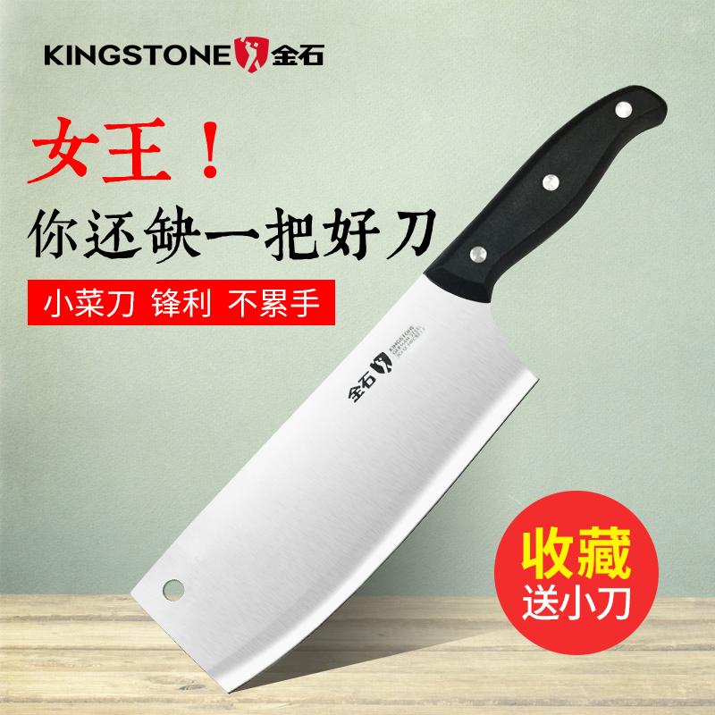 Немецкая кухня из нержавеющей стали кухонный нож домой женский Шеф-повар мелкий мини-резкий нож для нож