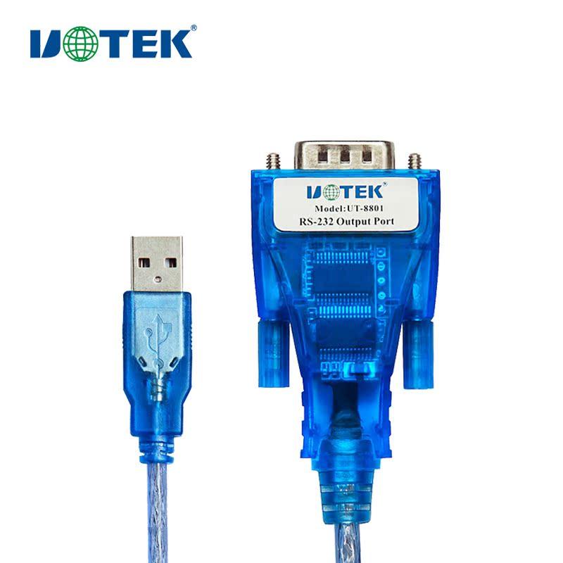 宇泰UT~8801 USB轉rs232 USB轉串口線9針com口轉接線PLC刻字機