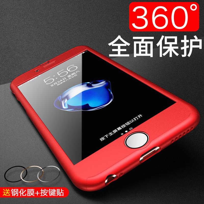 蘋果6s手機殼iphone6plus套6全包鏤空磨砂六男女款中國紅i6p