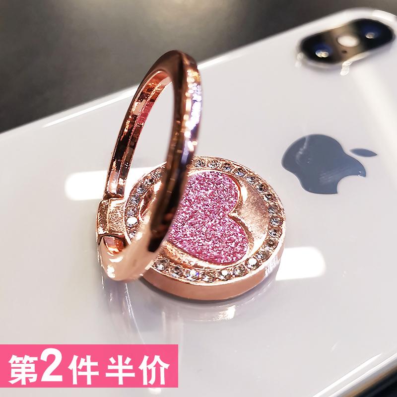指环扣环支架苹果华为vivo oppo磁吸满28.00元可用14.2元优惠券