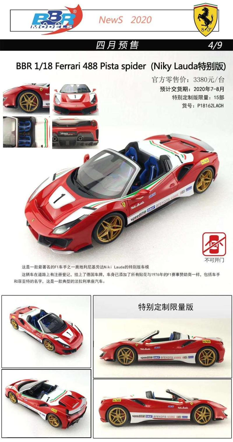 BBR 1 / 18 Ferrari 488 pista spider (Niki Lauda) customized version