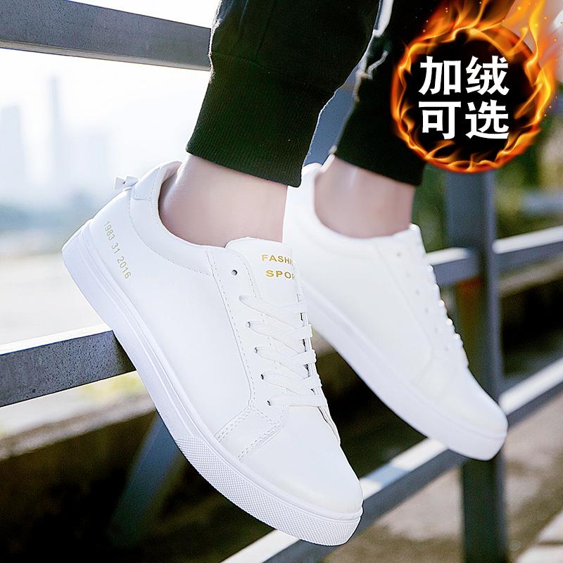 Зимний с дополнительным слоем пуха обувь новичок обувной мужчина осень белый корейская волна струиться обувь casual движение студент мокасины обувь сын