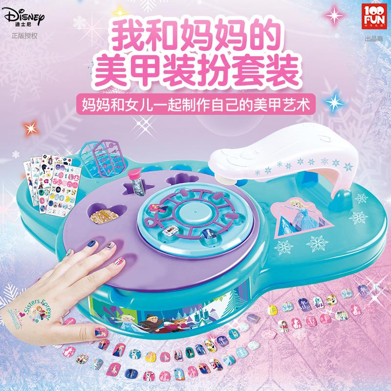 迪士尼冰雪奇缘公主美甲套装可撕纹身指甲贴纸小女孩玩具生日礼物