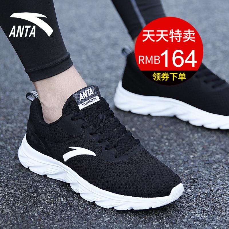 安踏男鞋2019新款男士潮鞋秋冬季青少年官网旗舰跑步鞋子运动鞋男