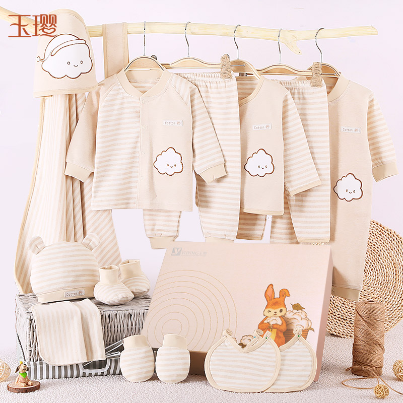 Newborn clothes summer baby gift box set spring newborn baby pure cotton mother and baby supplies gift bag