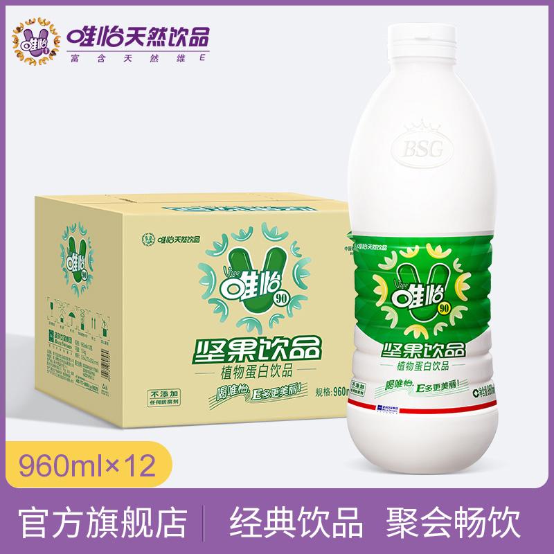 唯怡90绿标960mlx12瓶 植物蛋白饮品火锅串串饮料聚会宴请大瓶装