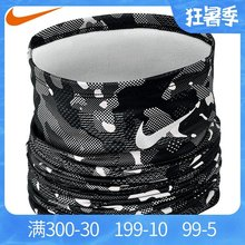 Special counter genuine NIKE neckband for men and women, spring and autumn windbreak running fitness Nike Headband