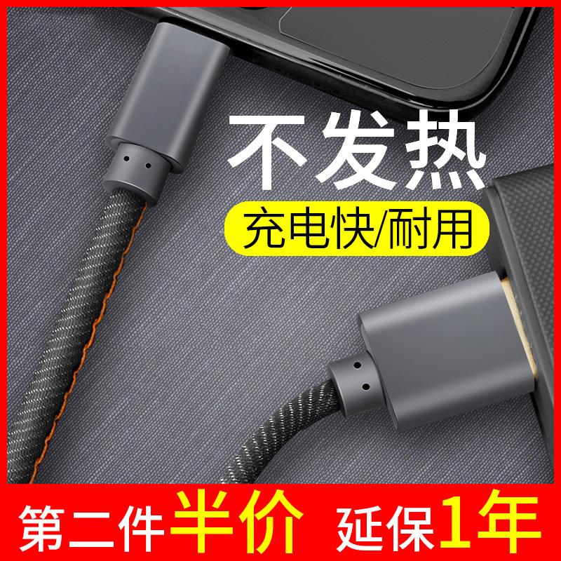 iphone6数据线6s苹果plus手机5s充电线器7p加长se六2米快充ipa